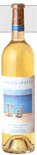 Rene Barbier Mediterranean White 750ml - Case of 12